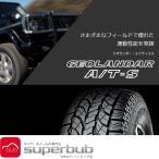 18インチ ヨコハマ 265/60R18 110H ジオランダー ATS+ G012 サマー タイヤ (r