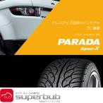 ヨコハマ 275/55R20 パラダ スペック X PA02 タイヤ (f