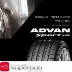 17インチ ヨコハマ 225/45R17 91W MO アドバン スポーツ V105 サマー タイヤ (r