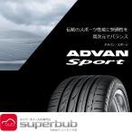 17インチ ヨコハマ 225/45R17 91W MO アドバン スポーツ V103 サマー タイヤ (r
