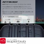 17インチ ニットー 225/45R17 94Y XL NT830 サマー タイヤ 自動車関連業者様限定 (f