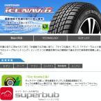 スタッドレスタイヤ 4本セット 205/60R16 92Q グッドイヤー 2016年製 (S アイスナビ6 ホイール別売