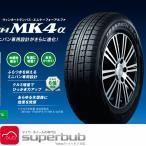 スタッドレスタイヤ 205/60R16 92Q トーヨー 2016年製 ウィンタートランパス MK4 アルファ