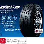 スタッドレスタイヤ 175/80R16 91Q トーヨー 2016年製 オブザーブ GSi5