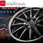 2016年製 スタッドレスタイヤ ホイールセット4本 165/55R15 トーヨー HONDA S660 前輪専用 ジェイピースタイル バークレー (BBCP) 1555