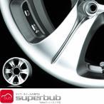 スタッドレスタイヤ ホイールセット4本 195/80R15 107/105 ヨコハマ 日産 NV350キャラバン 後輪 マッドバーン XR6 (SI) 1565