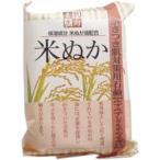 素肌志向 米ぬか石鹸 120g 単品1個
