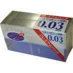 リンクルゼロゼロ 1500 コンドーム 12個入×2箱パック 単品1個