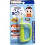 Yahoo!ビューティーシェイク和光堂 にこピカ ベビー歯ブラシ 自分でみがく用 1本入 単品1個