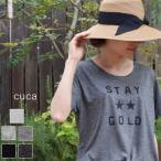 CUCA (キュカ) スタープリント Tシャツ 5color made in japan cu-1115-z-z-z-z-p