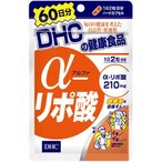DHCα-リポ酸60日分(120粒) サプリメント DHCの健康食品