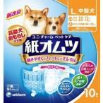 ユニ・チャーム ペット用 紙オムツ Lサイズ (10枚入) 中型犬用 【J】