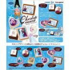 【zr 訳あり 大特価N】 リーメント アナと雪の女王 チョコマスコット バラ1個