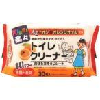 キレイ 楽々 Agオレンジ除菌トイレクリーナー 30枚入【y】