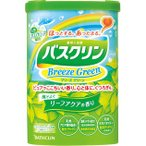 バスクリン ブリーズグリーン リーフアクアの香り(600g)入浴剤【A】