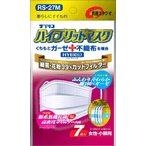 【zr※】 良品スタジオ サプリコ RS-27M ハイブリッドマスク Mサイズ 女性・小顔用 (7枚入)