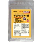 【zr ME】 ビタトレール 厳選素材 ナットウキナーゼ (60カプセル) 健康食品 サプリメント