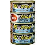 アイシア 黒缶 気まグルメ シラス入りかつお (155g×4缶) キャットフード ウェット ゼリー 猫用 ペット 【J】