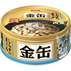 【zr 訳あり 特価】 アイシア 金缶ミニ しらす入りまぐろ (70g) キャットフード 缶