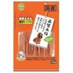 【訳あり 大特価】 品質本位 新鮮ささみ 細切りソフト (130g) おやつ ドッグフード