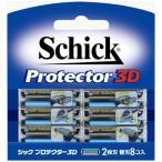 【zr ※】 シック プロテクター3D 替刃 PDI-8 (8コ入) 髭そり用 カミソリ シェービング用品 【y】