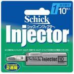 シック インジェクター1枚刃 替刃 SI-10 BL (10枚入) 髭そり用 カミソリ シェービング用品 【y】