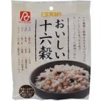 【ya】  素食生活 おいしい十六穀(30g×6袋) 雑穀米 十六穀米