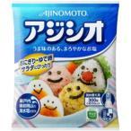 【ya】 味の素 アジシオ 袋 詰替え用(300g)