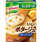 味の素 クノール カップスープ ポタージュ (3袋入) インスタントスープ