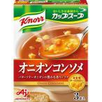 味の素 クノール カップスープ オニオンコンソメ (3袋入)