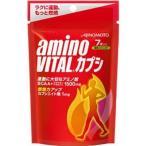 アミノバイタル カプシ 顆粒スティック (3g×7本入) アミノ酸補給 サプリメント 【A】