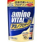アミノバイタル アミノプロテイン バニラ味 (4.4g×10本入) 顆粒スティック ホエイプロテイン配合 サプリメント 【A】