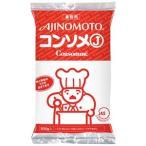 【※ scb】 味の素 コンソメ 業務用 乾燥スープ(500g)