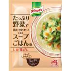 【訳あり 特価】 賞味期限:2018年10月27日 クノール たっぷり野菜で満たされたいときのスープ ごはん用 しお鶏だし (23.2g)