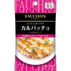 SCBで買える「【訳あり 特価】 賞味期限:2019年5月4日 S&B フォション シーズニング カルパッチョ (2.6g×2袋 香辛料 調味料」の画像です。価格は67円になります。
