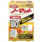 【A】 アース製薬 電池でノーマット 180日用 付替え用(1個入)
