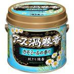 【訳あり 特価】 アース製薬 アース渦巻香 カモミールの香り 缶 (30巻入) 蚊とり線香