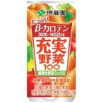 【zr 20本セット♪】 伊藤園 充実野菜 緑黄色野菜ミックス 缶 (190g缶×20本) 野菜ジュース