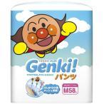 【特価】 ネピア ゲンキ! パンツ Mサイズ (58枚入) 紙おむつ