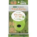 【お得な30枚♪ 特価】 ネピア ウエットントン 除菌ウエットティシュ ノンアルコールタイプ ゼラニウムの香り(30枚入)