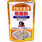 [J][N] いなば 低脂肪 とりささみ & ミックス野菜 (80g) ドッグフード ウエット 犬用 ペットフード