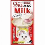 【訳あり 特価 msb】 いなば チャオ みるく プレーン(25g×2個入)キャットフード 猫 ミルク