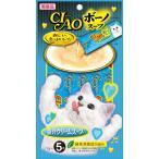 [Msb]【訳あり 大特価】 賞味期限:2017年9月13日 いなば CIAO ボーノスープ 魚介クリームスープ (17g×5本) キャットフード