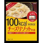 大塚食品 マイサイズ チーズリゾットの素 86g 100キロカロリー インスタント食品
