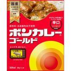 【ya】 ボンカレーゴールド 辛口(180g) レトルトカレー