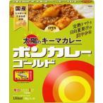 大塚食品 ボンカレー ゴールド  (180g)