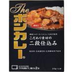 【※】大塚食品 ザ ボンカレー こだわり素材の二段仕込み (210g) レトルトカレー