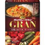 大塚食品 ボンカレー グラン 太陽のはぐくみ キーマカレー 辛口 (200g) レトルトカレー GRAN