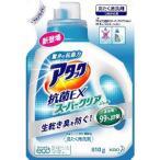 【※】 アタック 抗菌EX スーパークリアジェル つめかえ用(810g)【アタック】