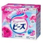 花王 フレグランス ニュービーズ 大 (850g) 洗たく用洗剤 柔軟剤入り 粉末